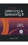 Course In Listening &Speaking 2 With Cd - Kiranmai P. Dutt