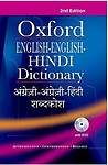 English-English-Hindi Hardcover