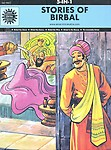 5 in 1: Stories of Birbal (Amar Chitra Katha 5 in 1 Series) by Anant Pai
