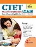 Ctet 2016 : Practice Workbook Paper 1 Central Teacher Eligibility Test Class 1-5 Teachers 10 by Veer Kumar