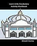 Learn Urdu Vocabulary Activity Workbook