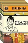 Uncle Pai's Favourite (Set Of 50 Titles) (Paperback)