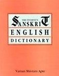The Student's Sanskrit- English Dictionary: Containing Appendices on Sanskrit Prosody and Important Literary and Geographical Names in the Ancient Hist. of India