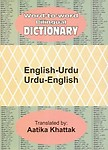 English-Urdu and Urdu-English Word-to-word Bilingual Dictionary (Hardback)
