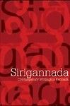 Sirigannada - Contemporary Writings In Kannada by Vivek Shanbhag