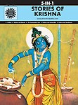 Stories Of Krishna (Amar Chitra Katha) 5 in 1 by Anant Pai