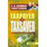 Taxpayer to Taxsaver (F. Y. 2012- 13) (Paperback)