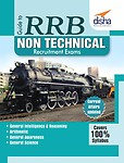 Guide To Rrb Non Technical Recruitment Exams by Na