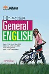 Objective General English (English) 2nd Edition (Paperback)