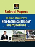 Solved Papers Indian Railways                  by Sanjeev Joon Non-Technical Grades' Exams