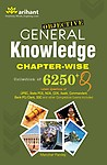 Objective General Knowledge 6250+Q [Paperback]