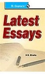 Latest Essays by H S Bhatia