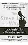 The Steve Jobs Way (CD/SPOKEN WORD)