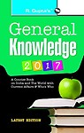 GENERAL KNOWLEDGE 2016 by R Guptas