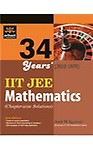 Mathematics IIT-JEE Solutions @ Chapters Of 33 Years                 by Amit M Agarwal