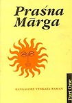 Prasna Marga (Vol. 1)