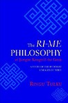 The Ri-Me Philosophy Of Jamgon Kongtrul The Great: A Study Of The Buddhist Lineages Of Tibet by Ann Helm(Editor),Ringu Tulku