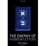 The Energy Of Hebrew Letters: The Quantum Story Of The Original Alphabet by Rav P.S. Berg