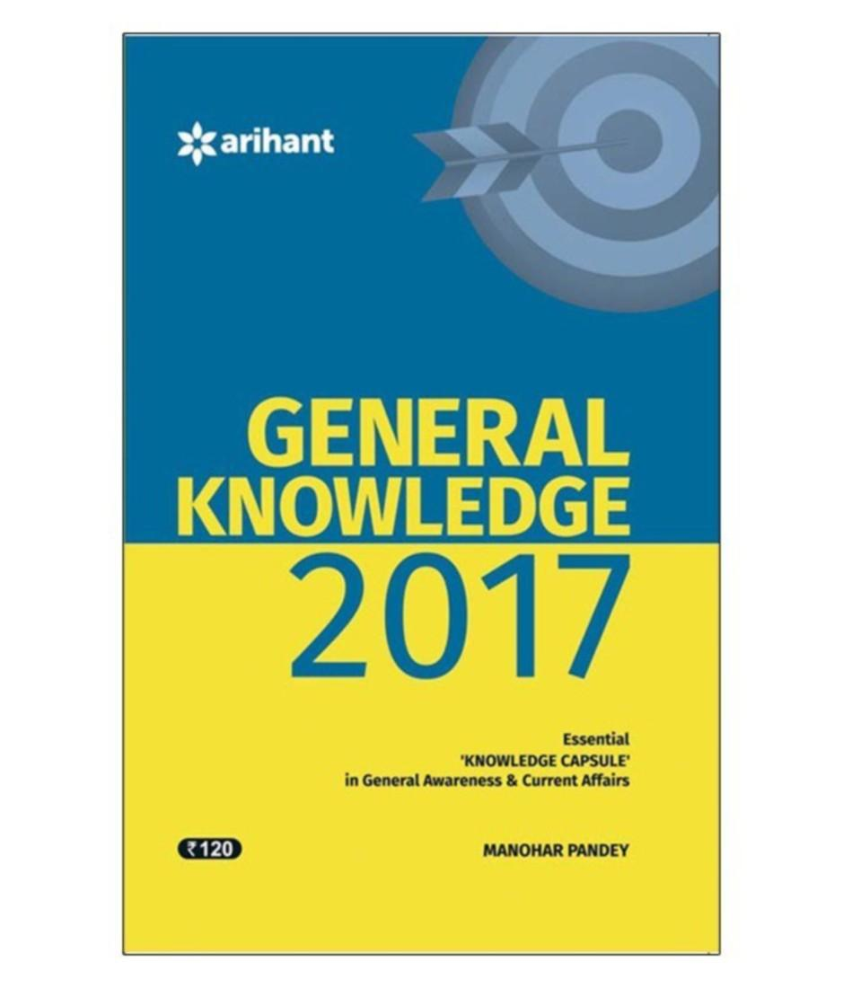 General Knowledge 2017 (Old Edition) price in India.