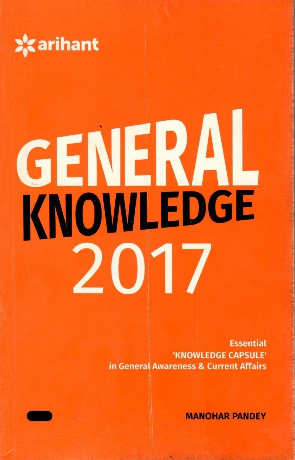 General Knowledge 2017 Essential 'Knowledge Capsule' in General Awareness & Current Affairs price in India.